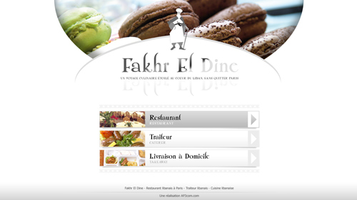 Fakhr El Dine