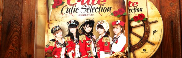 °C-ute packaging CD